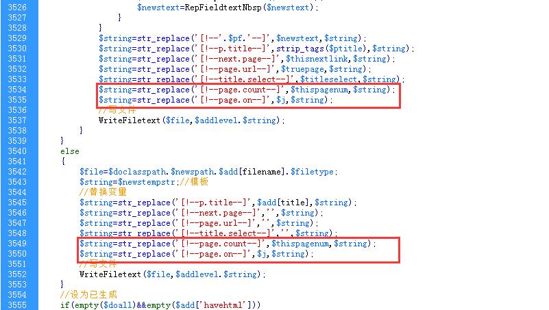 帝国CMS内容模板获取所有分页数和当前分页号的方法