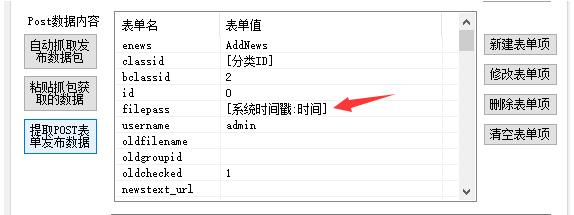 帝国CMS火车头采集文章时远程保存图片,导致删除一篇文章会删除全部附件的解决方法