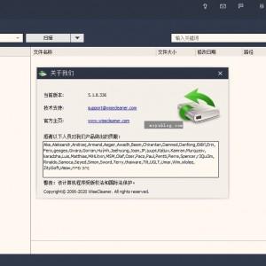 强大的磁盘数据恢复工具 Wise Data Recovery v5.1.8.336 绿色便携版 图1