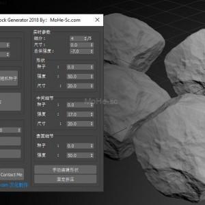 3DMAX岩石生成插件 Rock Generator v2[中文汉化版] 图1