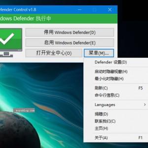 Windows Defender禁用关闭工具 Defender Control v1.8 图1