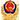 鲁公网安备 37048102006156号