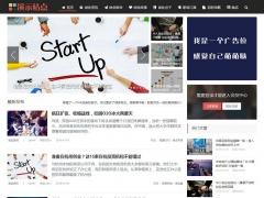 帝国CMS自适应HTML5响应式手机模板个人网站博客文章新闻资讯整站