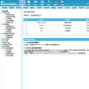 图片美女妹子站6G数据帝国CMS网站模板源码自适应响应式HTML5手机后台功能