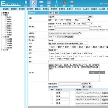自适应响应式HTML5视频电影在线权限播放帝国CMS源码整站模板手机后台功能