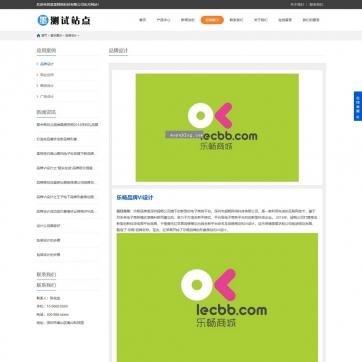帝国CMS模板整站HTML5响应式手机自适应企业公司产品展示作品文章新闻图片网站