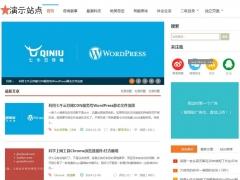 新闻资讯文章自媒体博客自适应响应式HTML5帝国CMS模板网站源码