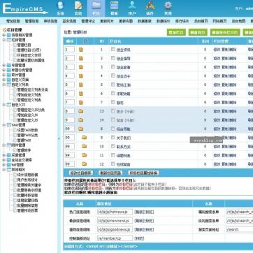 个人博客文章资讯新闻帝国CMS网站模板整站自适应HTML5响应式手机红色版后台功能