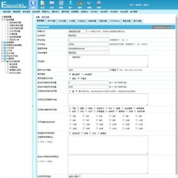 个人网站博客文章新闻资讯整站帝国CMS自适应HTML5响应式手机模板B后台功能