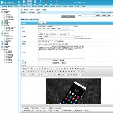 黑色版公司企业产品团队新闻图片展示HTML5响应式自适应网站模板帝国CMS后台功能