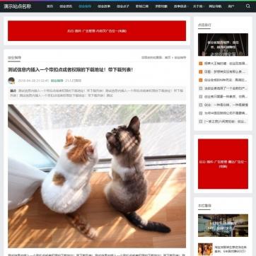 帝国CMS模板个人博客工作室视频收费播放下载新闻导航自适应手机HTML5整站
