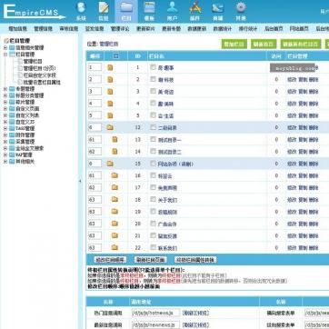 大气图片展示模板个人博客源码整站自适应HTML5响应式手机帝国CMS后台功能