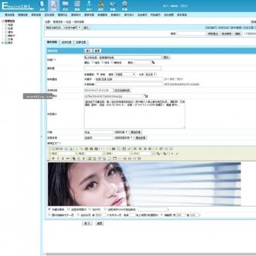 壁纸写真图片瀑布流HTML5自适应响应式手机帝国CMS整站源码模板后台功能