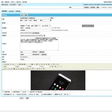 最新帝国CMS整站源码企业公司工作室自适应响应式HTML5支持手机后台功能
