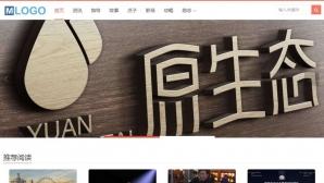 帝国CMS图片博客手机资讯新闻下载整站自适应HTML5响应式模板源码