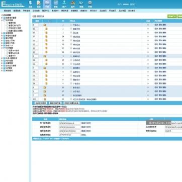 帝国CMS企业公司产品案例展示新闻发布HTML5响应式自适应整站模板后台功能