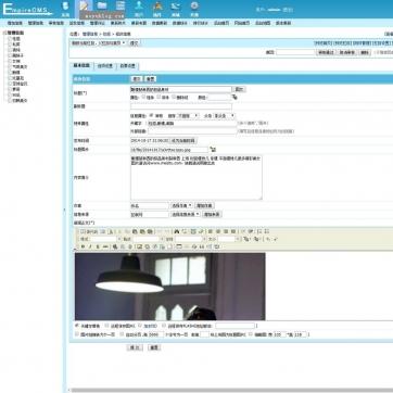 帝国CMS多终端美女摄影妹子图片手机专用网站模板整站高端大气3后台功能