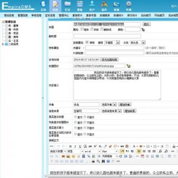 经典瀑布流帝国CMS模板整站源码5种列表自适应HTML5响应式手机后台功能