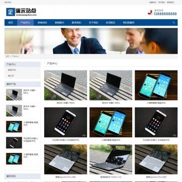 企业公司工作室自适应响应式HTML5模板帝国CMS整站源码支持手机
