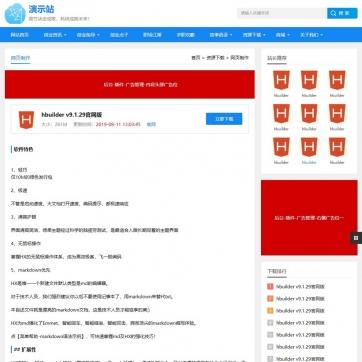 帝国CMS视频收费播放下载新闻资讯门户商城自适应手机HTML5整站模板
