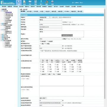 视频收费播放下载新闻资讯门户自适应手机HTML5帝国CMS整站模板后台功能