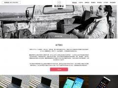 简洁大气公司企业工作室网站自适应响应式HTML5手机帝国CMS源码
