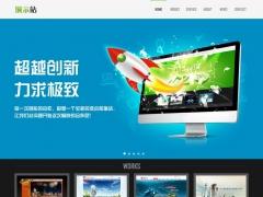 高端大气精美网站设计工作室公司清新模板源码企业站帝国CMS后台