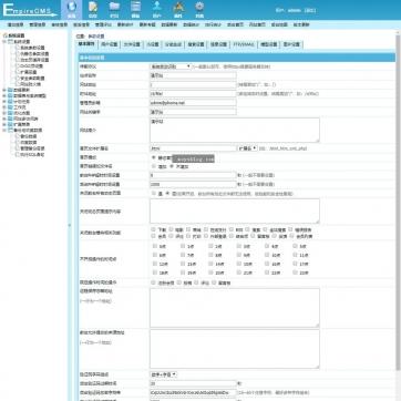 帝国CMS模板文章新闻资讯个人网站博客整站自适应HTML5响应式手机后台功能