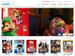 电影在线影片视频播放HTML5自适应响应式帝国CMS源码整站模板手机