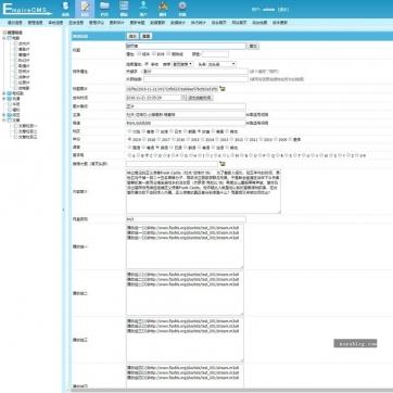 多播放组自匹配帝国CMS视频电影在线播放整站模板HTML5自适应响应式手机平板后台功能