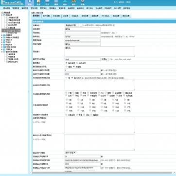 帝国CMS整站模板视频收费播放下载新闻资讯门户自适应手机HTML5后台功能