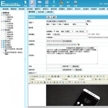 企业公司工作室自适应响应式HTML5模板帝国CMS整站源码支持手机后台功能