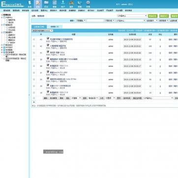 帝国CMS整站源码企业公司工作室自适应响应式HTML5支持手机后台功能