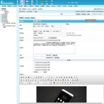 自适应响应式HTML5公司企业工作室整站源码帝国CMS支持手机C后台功能