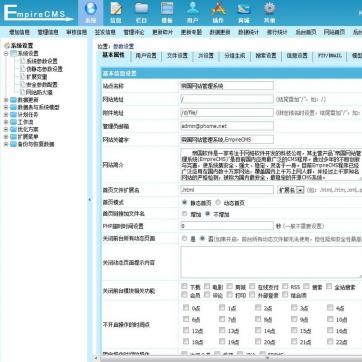 超炫简约大气摄影设计工作室网络科技公司企业网站模板帝国CMS后台功能