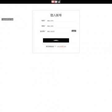 帝国CMS视频VIP收费会员播放模板HTML5自适应响应式手机点卡运营模式会员中心完整A