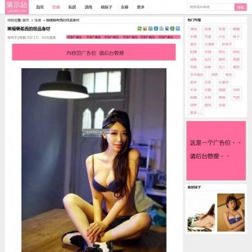 漂亮图片美女妹子美图帝国CMS整站网站模板自适应响应式手机HTML5