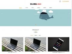 简单大气公司企业工作室帝国CMS整站HTML5响应式自适应手机模板