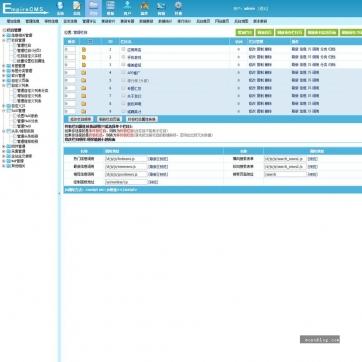 APP软件下载推广帝国CMS整站源码模板网站HTML5自适应响应式手机后台功能