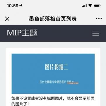 百度MIP新闻博客自媒体网站模板帝国CMS自适应PHP手机版整站源码