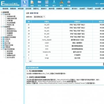 图片新闻媒体资讯帝国CMS网站源码整站模板自适应HTML5响应式手机后台功能