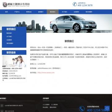 工作室企业公司自适应响应式HTML5模板帝国CMS整站源码支持手机