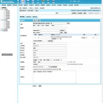 帝国CMS视频VIP收费会员播放模板HTML5自适应响应式手机点卡运营模式会员中心完整A后台功能