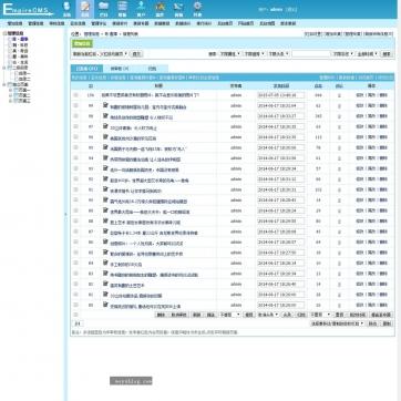 百度MIP新闻博客自媒体网站模板帝国CMS自适应PHP手机版整站源码后台功能