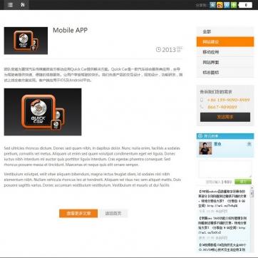 超炫简约大气摄影设计工作室网络科技公司企业网站模板帝国CMS