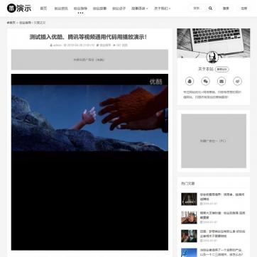 HTML5个人博客工作室视频收费播放下载新闻帝国CMS整站模板自适应手机
