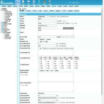 帝国CMS新闻资讯博客自适应HTML5整站模板支持手机收费视频下载后台功能