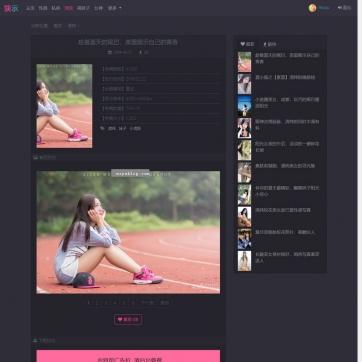 运营级别图片站整站帝国CMS模板多种图片套图展示下载运营模式自适应响应式HTML5手机