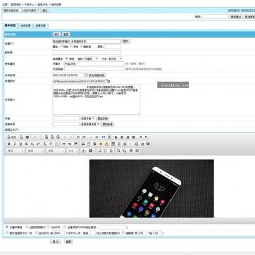 自适应响应式HTML5公司企业工作室整站源码帝国CMS支持手机B后台功能