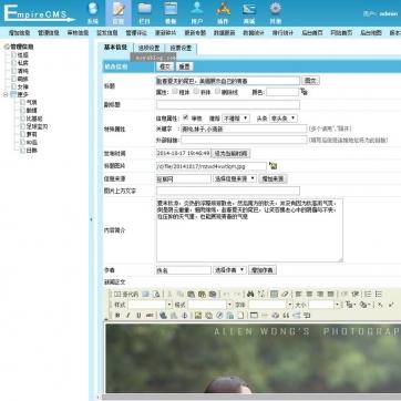 瀑布流HTML5自适应响应式图片网站源码帝国CMS后台整站手机平板后台功能
